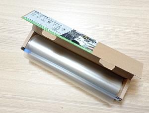 Xilver Sheild Roll 3 300px